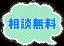 soudan_icon.png