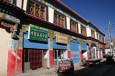 Saga,_Tibet.jpg