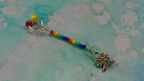 Chinese Sign Hand beaded dangle charm