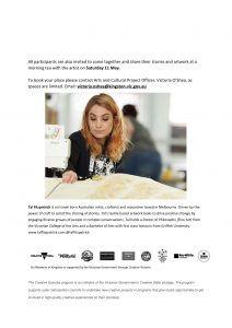 Craftivism-with-Tal-Fitzpatrick-Workshop