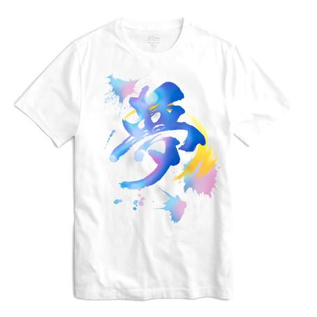 T-シャツをデザインしました。 絵画デザイン教室:レッスン101