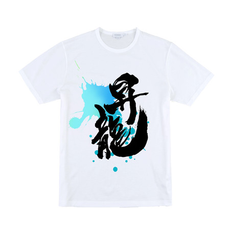Tシャツデザイン#3 横浜デザイン絵画教室:レッスン101