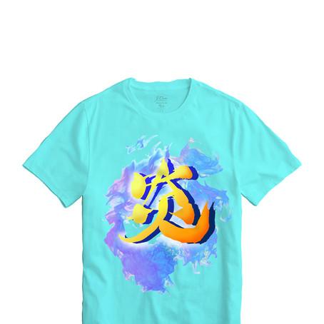 炎Tシャツ 横浜デザイン絵画教室:レッスン101