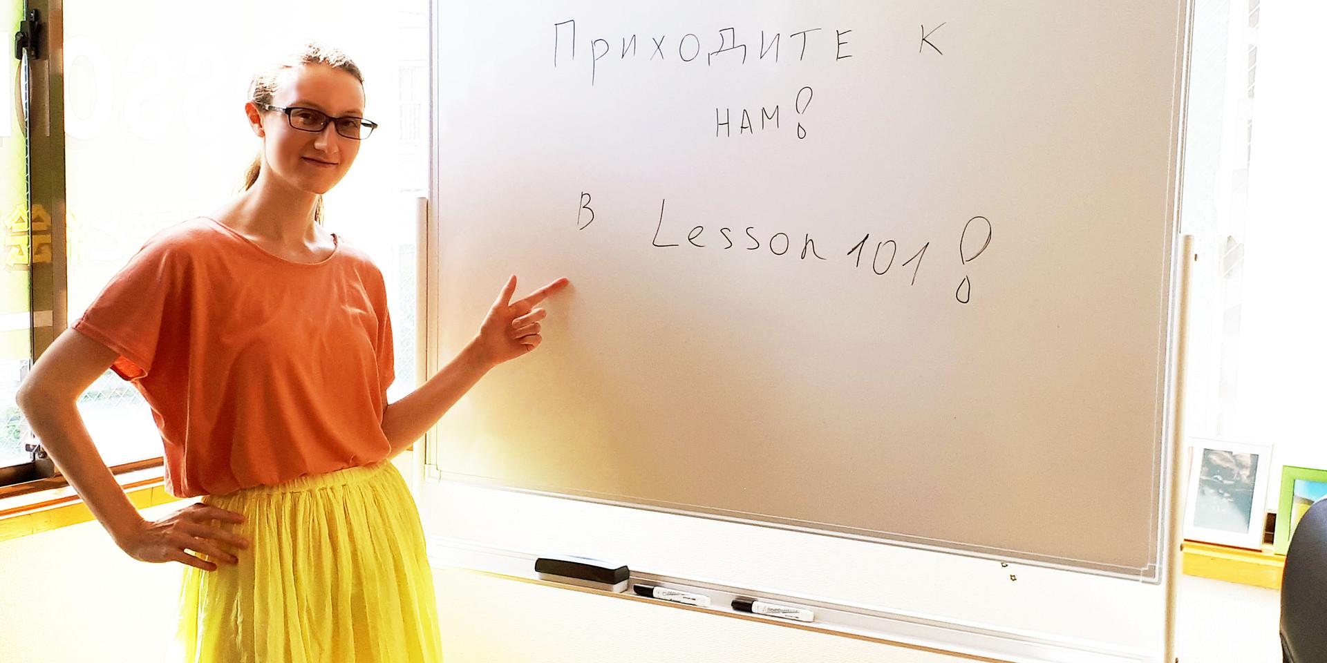 英語の授業だけでなく、ロシア語も指導しています!