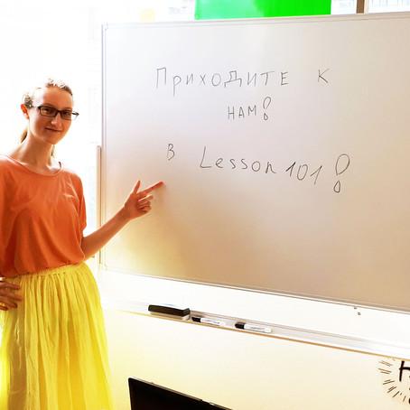 横浜相鉄いずみ野線 弥生台【レッスン101】レッスン101のロシア語とスペイン語のクラス