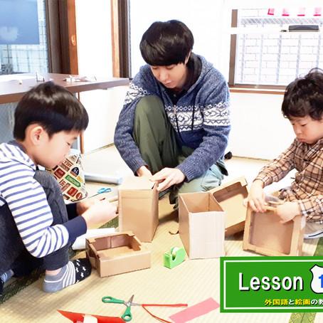 子供英会話(工作も同時に) 横浜子供英会話教室:レッスン101