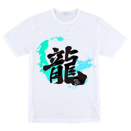 漢字新Tシャツ 横浜デザイン絵画教室:レッスン101