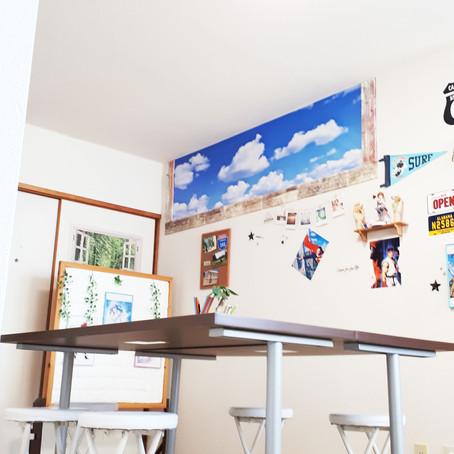 横浜の英語教室【レッスン101】:TOEIC, TOEFL, IELTS, 英検, 学校英語、文法でお困りではないですか?