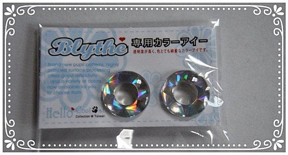 Fichas de ojos transparentes personalizados Cool Cat
