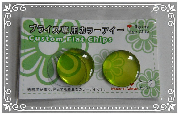 Custom Flat Eye Chips Blythe Cool Cat