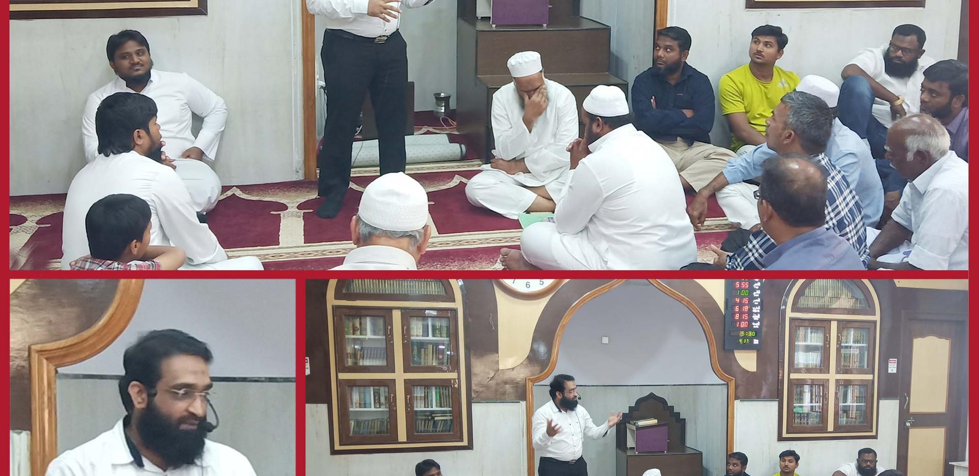 Final Nikah Speech copy.JPG