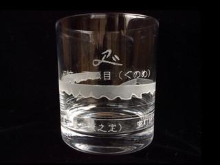 切子 刃紋グラス- kiriko Hamon Glass -