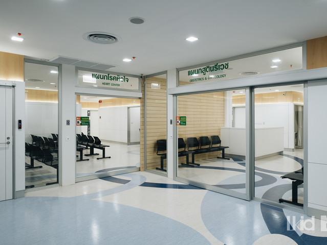 PSV Hospital