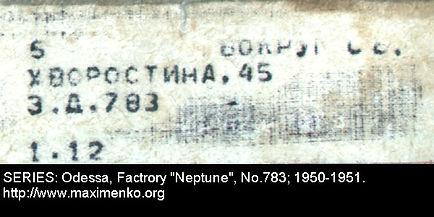 Laboratory-FLUIX-doc2.JPG