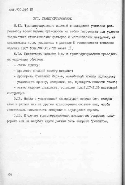 064-Vadimager.jpg