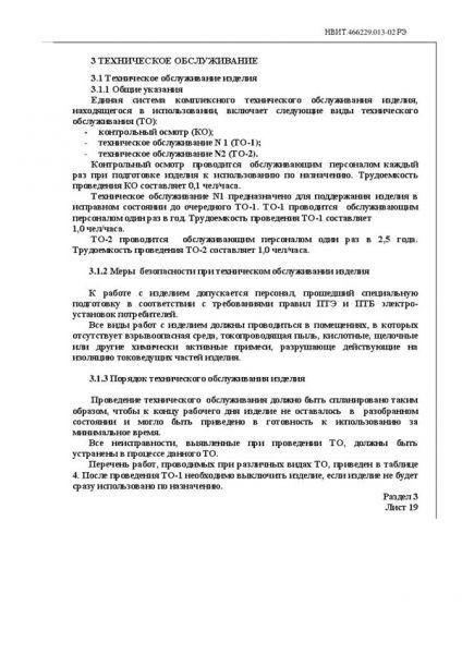 019-Vadimager.JPG