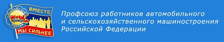 062817_logo_asm.jpg
