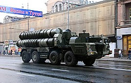 270px-S-300_-_2009_Moscow_Victory_Day_Pa
