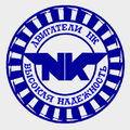 Kuznetsov_SNTK.jpg