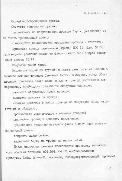 073-Vadimager.jpg