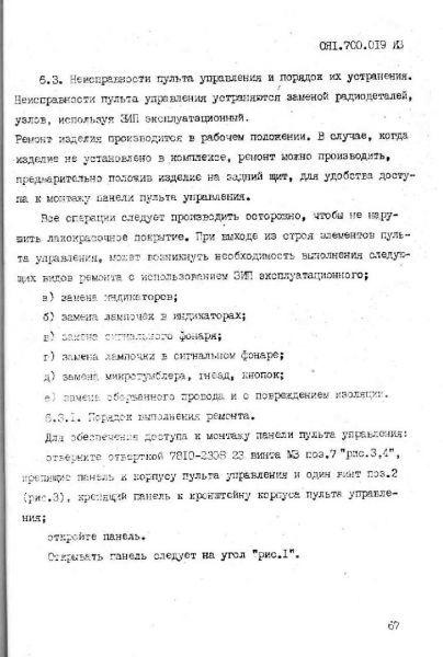 067-Vadimager.jpg