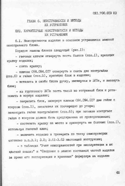 065-Vadimager.jpg