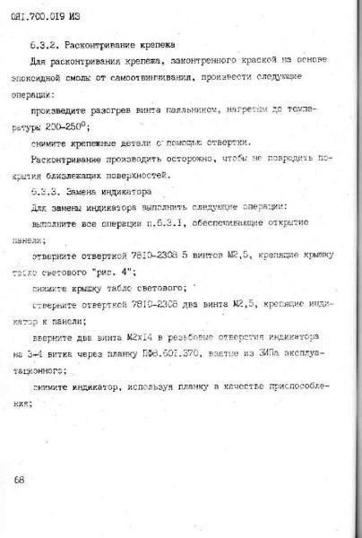 068-Vadimager.jpg