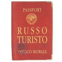 russo_passport.jpg