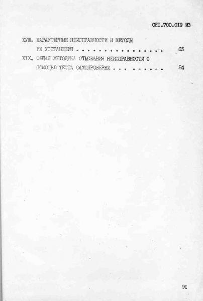 091-Vadimager.jpg