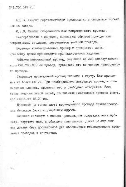 072-Vadimager.jpg
