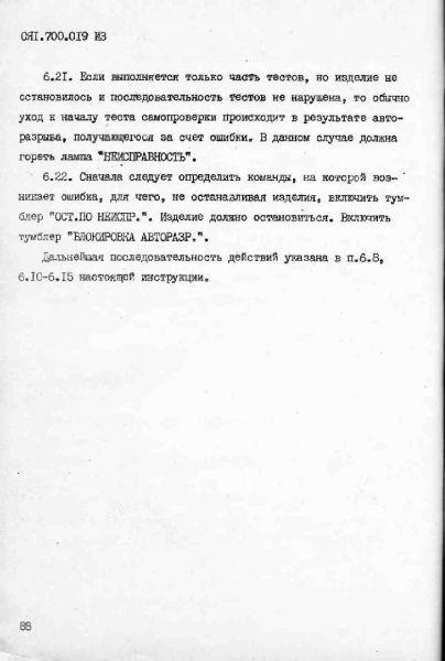 088-Vadimager.jpg