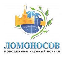 lomonosov_portal.jpg