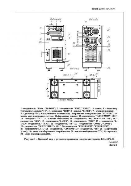 008-Vadimager.JPG