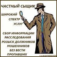 3396_20_05_2012%2003_57_54_(1)_big.jpg