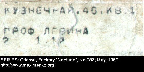 Laboratory-FLUIX-doc1.JPG