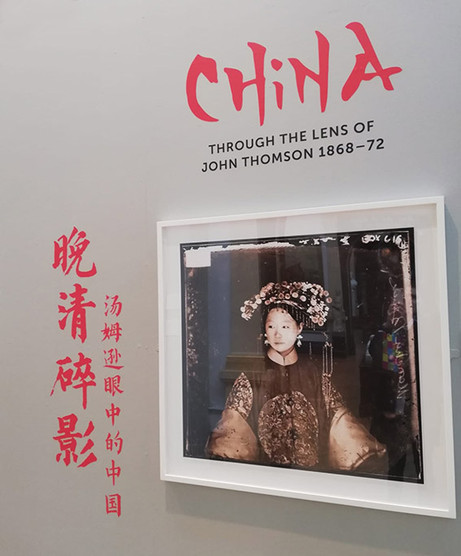 exhibition-design-china.jpg