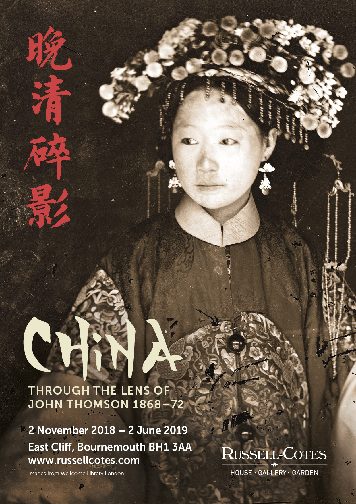Poster for China exhibition