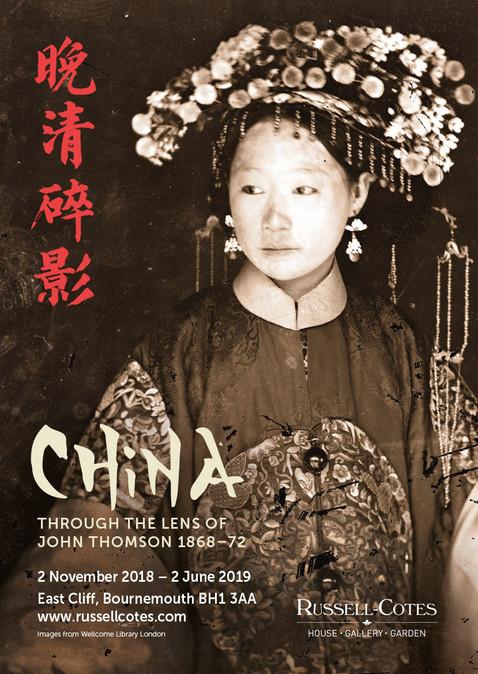 interpretation-design-poster-china.jpg