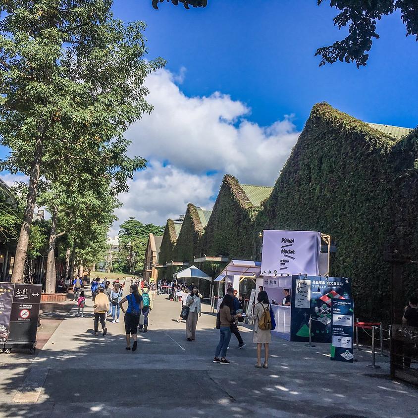 PINKOI MARKET in Taipei 2019