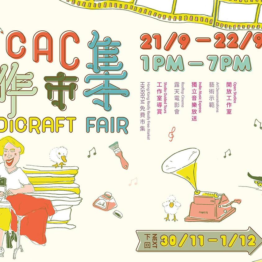 JCCAC 手作市集 Handicraft Fair