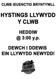 Voting Poster, Youth Club Logo - Photoshop