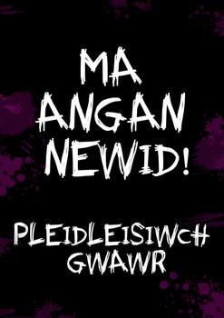 Gwawr Poster - Photoshop