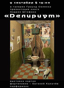 Chifan_Poster.jpg