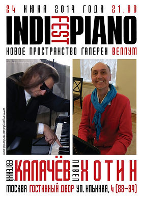Kalachev poster 2019 for WEB.jpg