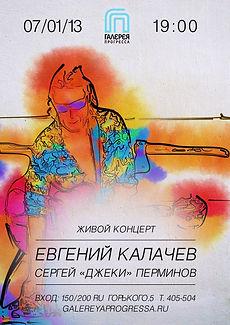 Viatka_1.jpg
