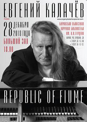Kalachev poster for NET.jpg