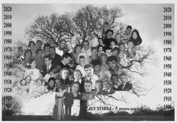 Семейное дерево Пуховых