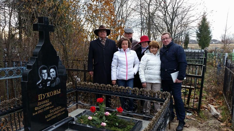 2014.10.14 Иваново