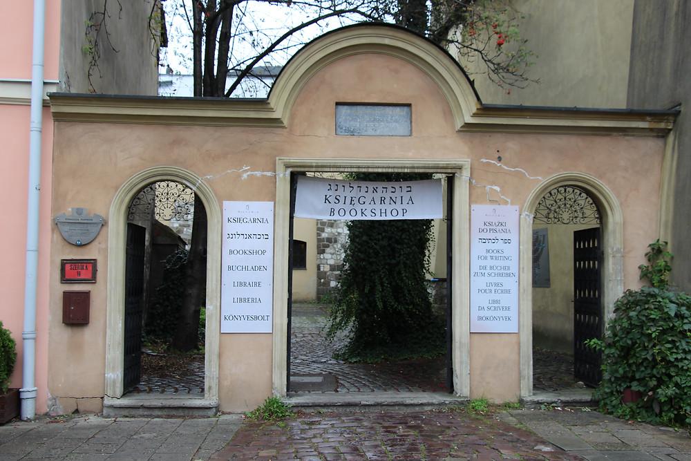 Wolf Popper Synagogue