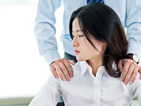 Mandatory Prevention of Sexual Harassment Training Deadline Not Extended
